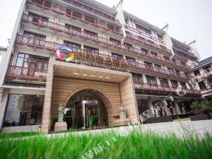 無錫棧美精品酒店(原太湖博覽中心店)