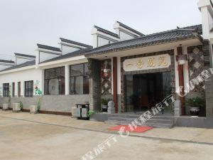 鳳陽大王府生態農博園