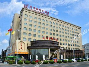 溧陽揚子國際大酒店