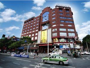 海寧四季宇誠酒店