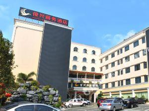 珠海俊興商務酒店