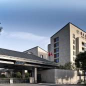 西安雅緻東方酒店
