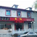 九江金芙蓉酒店