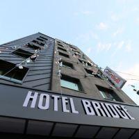 布里奇酒店酒店預訂