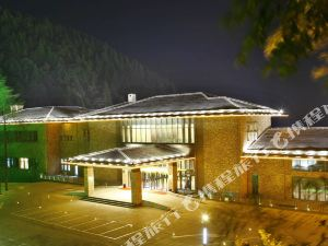 廬山嘉豪淮海國際豪生酒店(原中青旅東方白雲山莊酒店)