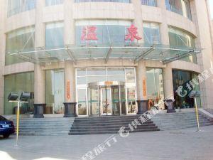 忻州溫泉會議中心