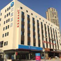 漢庭酒店(珠海前山明珠南路店)酒店預訂