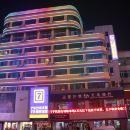 7天連鎖酒店(延吉人民路百貨大樓店)