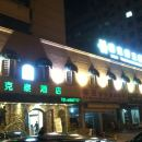 淮北穹頂主題酒店
