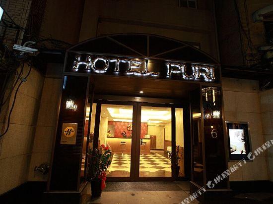 台北璞漣商旅-西門店(Hotel Puri Ximen)外觀