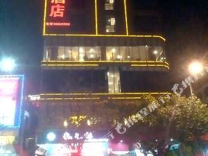 定安天安商務酒店