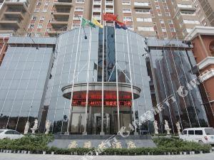 黔西豪庭大酒店
