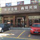 琿春商貿賓館
