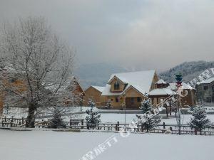 亞布力溫泉滑雪度假別墅