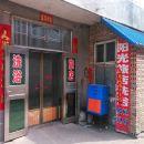 潞城陽光旅店