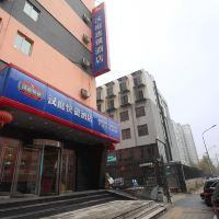 漢庭酒店(北京廣渠門地鐵站店)酒店預訂