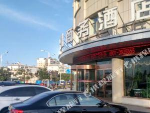 酒泉錦洲商務酒店