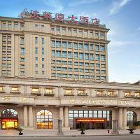 上海法萊德大酒店酒店預訂