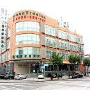 格林豪泰(上海世紀公園店)