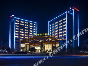 阜陽富麗華大酒店