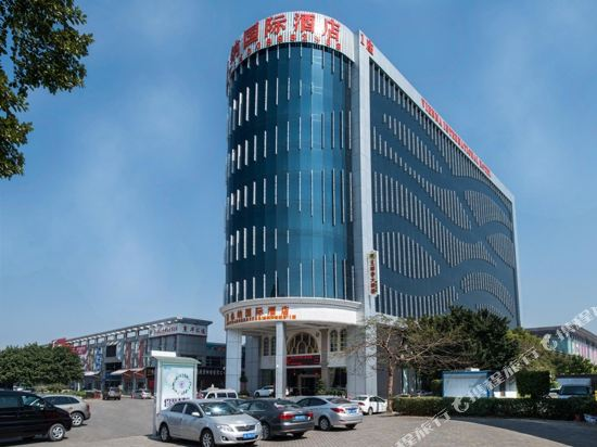 Vienna International Hotel (Shenzhen Huanancheng)