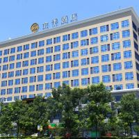 全季酒店(上海虹橋國展中心店)酒店預訂