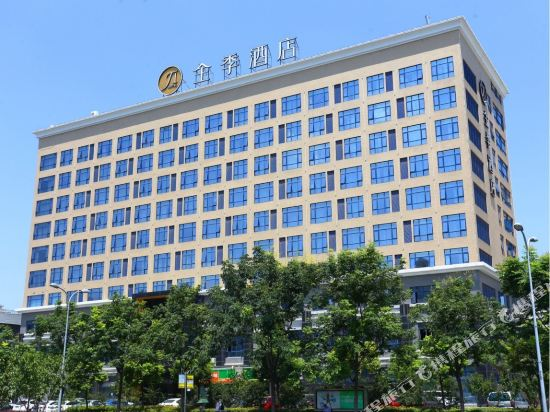 Ji Hotel (Shanghai Hongqiao International Conference and Exhibition Center)