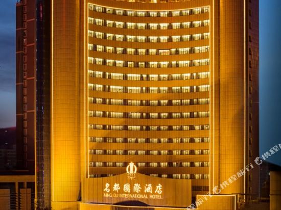 Ming Du International Hotel