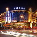 重慶金科大酒店