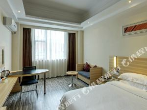 城市便捷酒店(珠海海濱泳場店)(Golden Holiday Hotel Zhuhai)