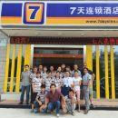 7天連鎖酒店(高安瑞陽大道店)