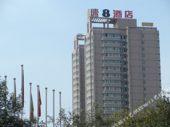 Super 8 Hotel (Xi'an Anyuanmen Metro Station)