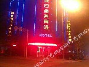 吳忠陽光假日酒店