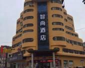 Zhotels智尚酒店(上海金山朱涇店)(原紅菱大酒店)