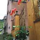 慶元悅山民宿