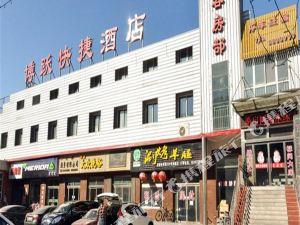 寬城博躍快捷酒店