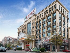 維也納酒店(佛山黃岐店)(Vienna Hotel (Foshan Huangqi))
