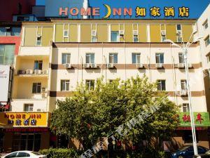 如家快捷酒店(綏化西城客運站店)