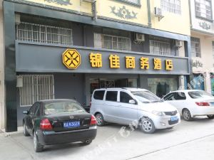 崇左錦佳商務酒店