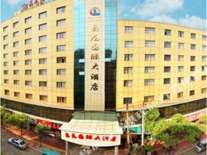 豐城昌龍國際大酒店
