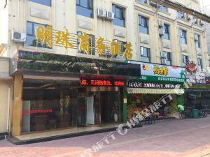 仙桃明珠商務酒店