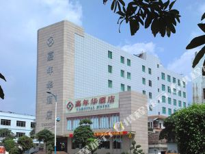 佛山順德嘉年華酒店(Carnival Hotel)