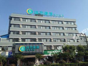 城市便捷酒店(豐城火車站店)