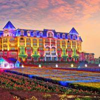 廣州花之戀城堡酒店酒店預訂