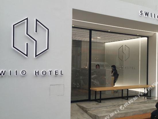 二十輪旅店(台北大安館)(Swiio Hotel Da An)外觀