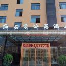 潢川麗景公寓酒店