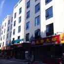 城市便捷酒店(安陽沃爾瑪店)
