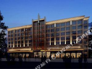 咸豐樂山大酒店