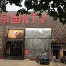 涿州樂園快捷酒店
