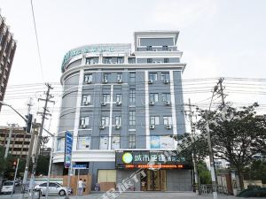 城市便捷酒店(上海醉白池地鐵站松匯中路店)